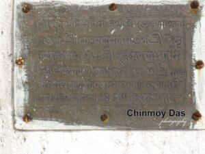 জীর্ণ মন্দিরের জার্নাল- ৮৮, চিন্ময় দাশ 3