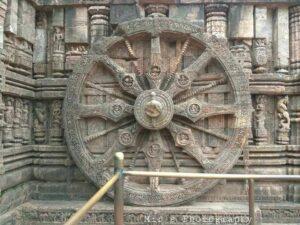 সঙ্গে রুকস্যাক, ওড়িশা-৪, মীর হাকিমুল আলি 3