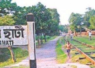 The Kharagpur Post : Bengali News Portal , Trending News,  বাংলা  খবর , 12
