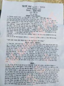 খড়গপুরে পর শালবনীর বিধায়কের বিরুদ্ধেও ক্ষোভ , 'ATM দাদা' শ্রীকান্তের রিপোর্ট কার্ড! পশ্চিমের আরও কিছু বিধায়কের রিপোর্ট কার্ড তৈরি করেছেন কর্মীরাই 2
