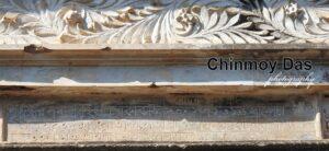 জীর্ণ মন্দিরের জার্নাল -৯৩: চিন্ময় দাশ 7