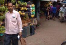 The Kharagpur Post : Bengali News Portal , Trending News,  বাংলা  খবর , 13