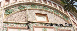 জীর্ণ মন্দিরের জার্নাল-৯০, চিন্ময় দাশ 5