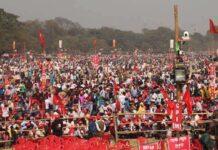 The Kharagpur Post : Bengali News Portal , Trending News,  বাংলা  খবর , 2
