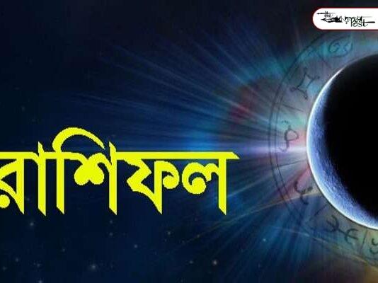 The Kharagpur Post : Bengali News Portal , Trending News, বাংলা খবর , 9