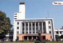 The Kharagpur Post : Bengali News Portal , Trending News, বাংলা খবর , 19