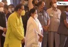 The Kharagpur Post : Bengali News Portal , Trending News, বাংলা খবর , 3